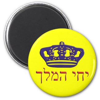 Iechi Hamelech 2 Inch Round Magnet