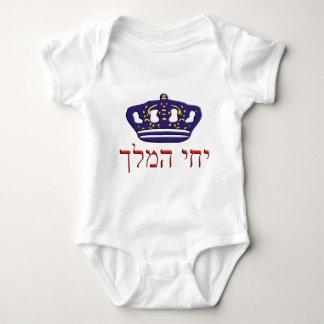 Iechi Hamelech T-shirt