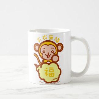 iemon coffee mug