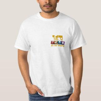 IEQ soccer T Shirts