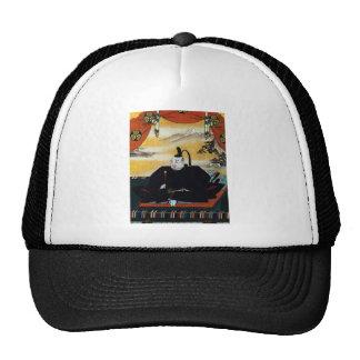 Ieyasu Tokugawa Trucker Hat