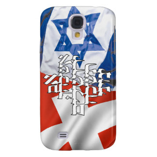 If I forget you Jerusalem Galaxy S4 Cover