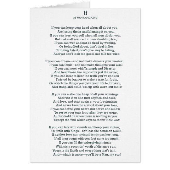 image relating to If by Rudyard Kipling Printable named IF Poem via Rudyard Kipling