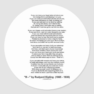 If Poem By Rudyard Kipling (Inspirational Poem) Sticker