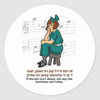 If the girl can't dance..... sticker