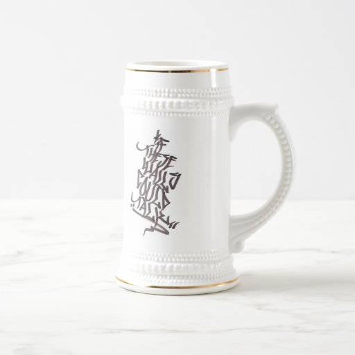 If These Walls Could Talk Beer Stein