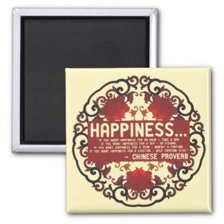 'If you want happiness' motivation quote magnet