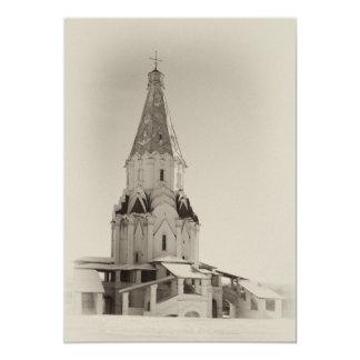 """Iglesia de la ascensión. Estado de Kolomenskoye. Invitación 5"""" X 7"""""""