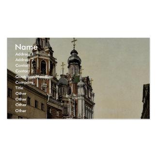 Iglesia de la ascensión, Moscú, Rusia pH clásico Tarjetas De Visita