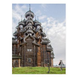 Iglesia de madera adornada, Rusia Postal