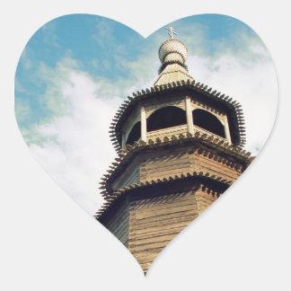 Iglesia de madera calcomanía de corazón personalizadas