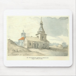 Iglesia del ` s de San Miguel en Tapetes De Raton