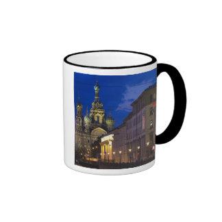Iglesia del salvador de la sangre derramada 3 tazas de café