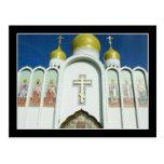 Iglesia ortodoxa rusa tarjetas postales