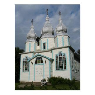 Iglesia ortodoxa ucraniana de la trinidad santa tarjeta postal