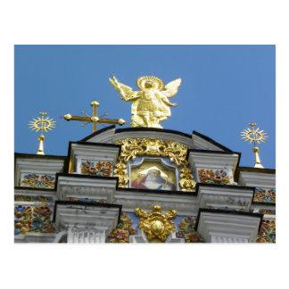 Iglesia ucraniana tarjeta postal