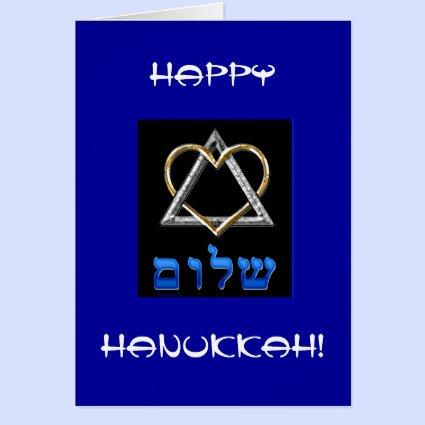 iHeart Ju ~ Hannukkah Cards