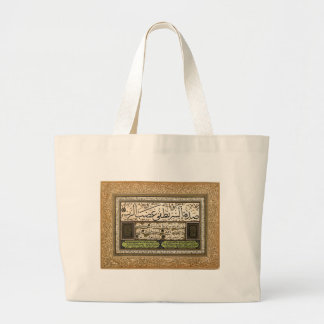 Ijazah Diploma of Competency in Arabic Calligraphy Canvas Bags