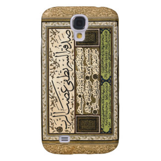 Ijazah Diploma of Competency in Arabic Calligraphy Samsung Galaxy S4 Covers