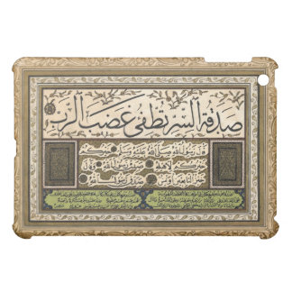 Ijazah Diploma of Competency in Arabic Calligraphy iPad Mini Cases
