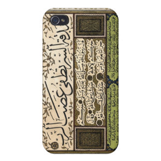 Ijazah Diploma of Competency in Arabic Calligraphy iPhone 4/4S Cover