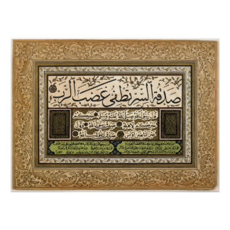 Ijazah Diploma of Competency in Arabic Calligraphy Poster
