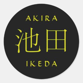Ikeda Monogram Classic Round Sticker