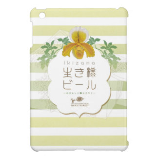 ikizama Beer label iPad mini case