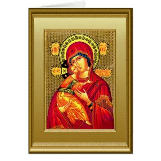 Ikon del Virgen María y del niño Jesús Tarjeta De Felicitación