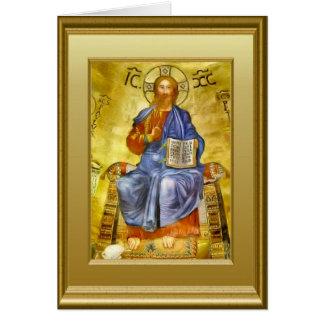 Ikon ortodoxo griego tarjeta de felicitación
