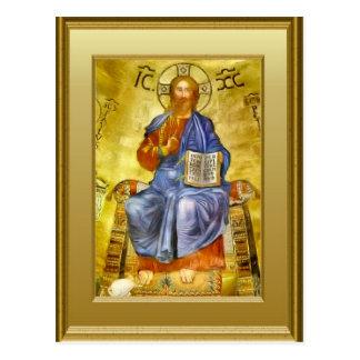 Ikon ortodoxo tarjeta postal