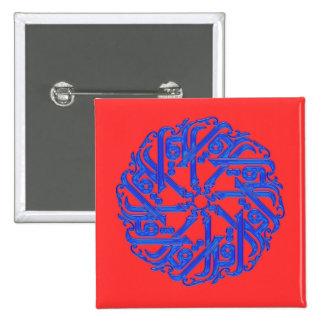 IKRA - Arabic for READ Pinback Button
