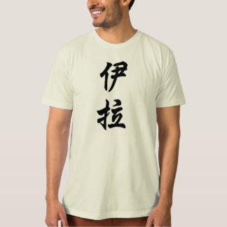 ila T-Shirt