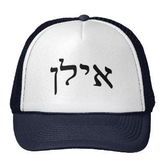 Ilan Trucker Hat