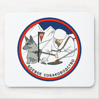 ilitary Working Dog service patch Mousepad