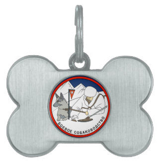 ilitary Working Dog service patch Pet Name Tags