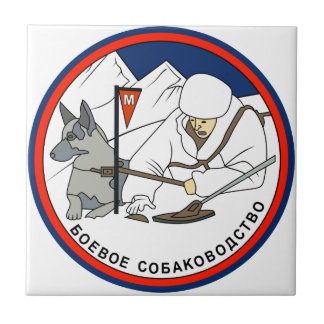 ilitary Working Dog service patch Ceramic Tile
