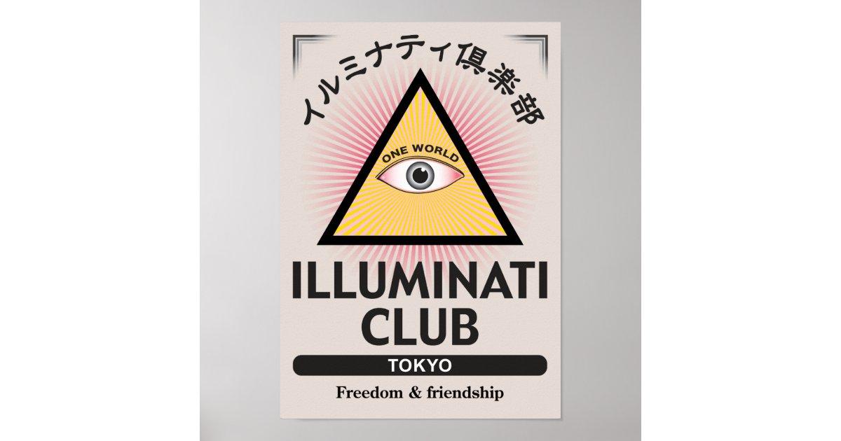 Illuminati Club Poster-01 Poster | Zazzle