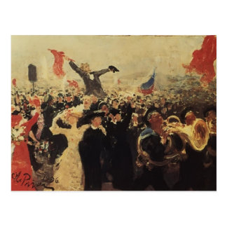 Ilya Repin- Demonstration on October 17, 1905 Postcard