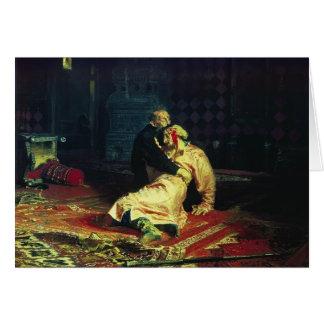Ilya Repin- Ivan el terrible y su hijo Ivan Felicitaciones