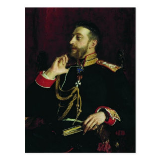 Ilya Repin-Portrait of poet Grand Prince Post Cards