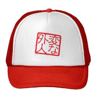 Im a Strange Foreigner Hat