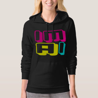 IM AI - I Am General Artificial Intelligence, Neon Hoodie