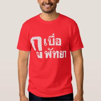 I'm bored of Pattaya T-shirt