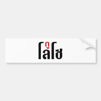 I'M LOSO ☺ Thai Language Script ☺ Bumper Sticker