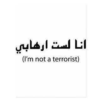 I'm Not A Terrorist Postcard