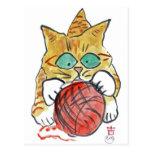 I'm Stuck on the Yarn Meows Kitten Postcards