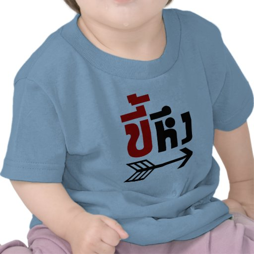 I'm with Jealous ☆ Kee Heung in Thai Language ☆ Tees