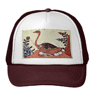 Image From The Book Of Animals Of Al-Jahiz Syria 1 Trucker Hats