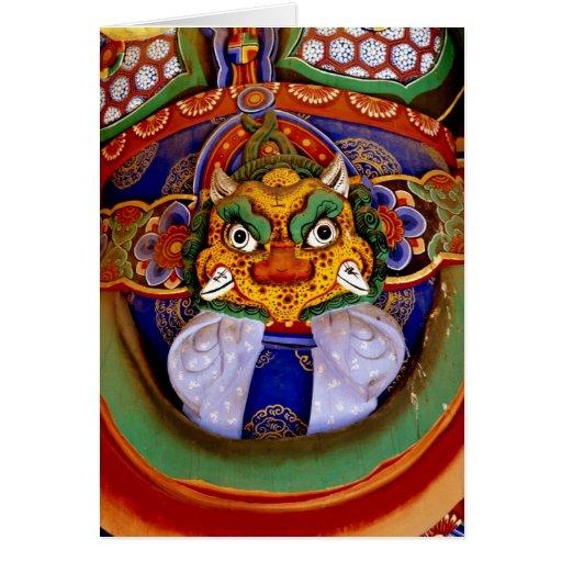 Imagen budista de la imagen, templo tarjeta de felicitación
